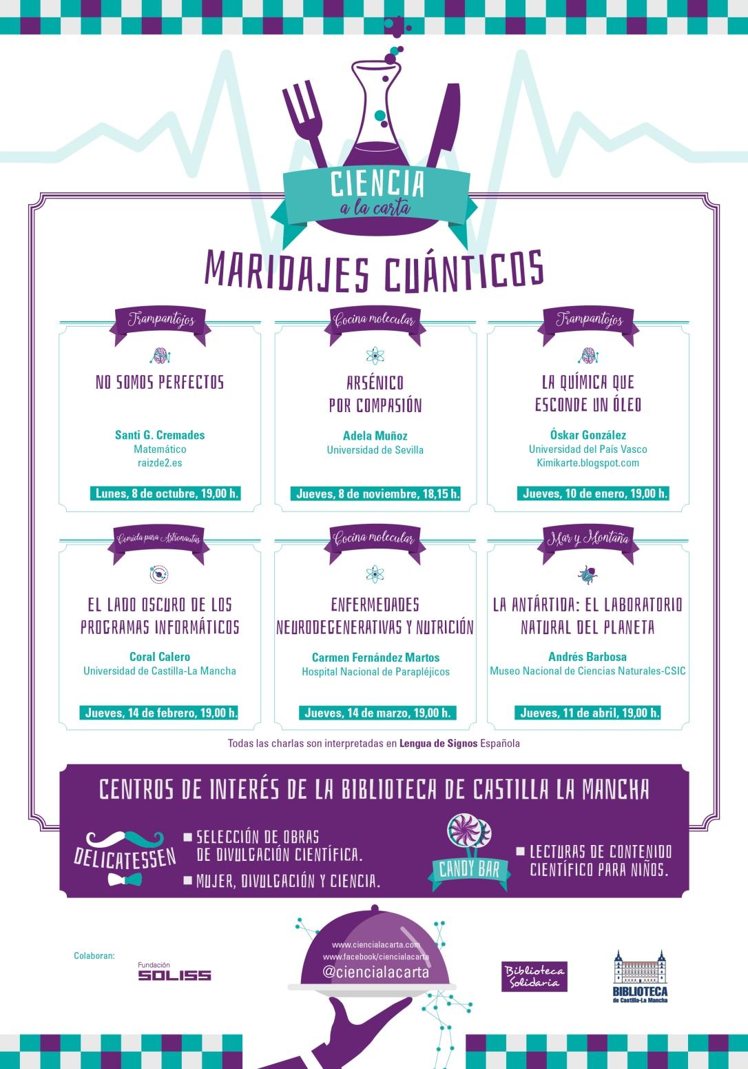 CARTEL_FOLLETO_CAC_MARIDAJES CUANTICOS_70x100_72